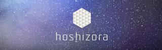クリエイター派遣hoshizora